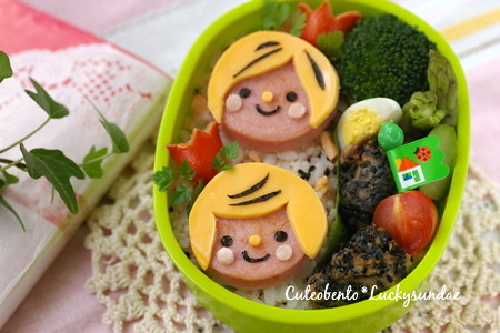 Cute Food And Bento Box Decoration Japanese Recipes Cookbook Yummy Time By La Carmina