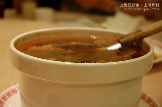 台北上海鄉村05.JPG