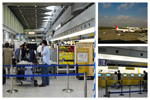 haneda airport, domestic