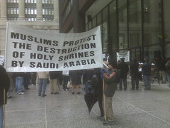 Jannat al Baqee anti-Wahhabi protest @ Daley C...