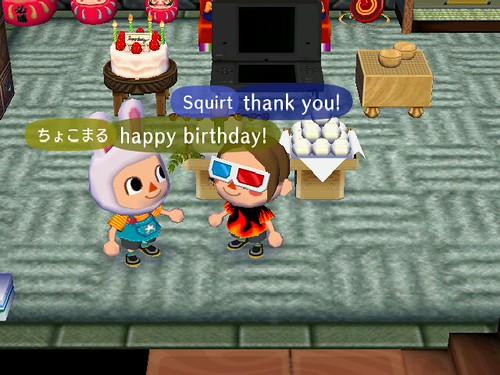 Yay for birthdays!