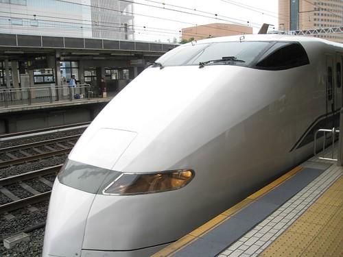 Bullet train!
