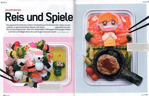 Gee magazine part 2 - 1 (German game magazine)