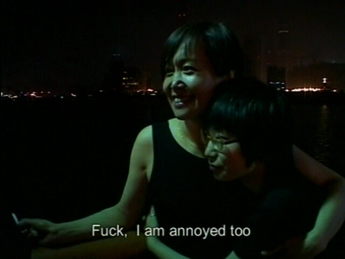 Shanghai Panic 5