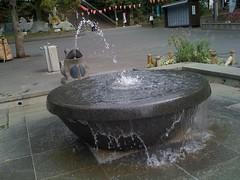 Frog fountain, Tokyo