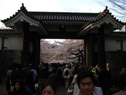 Ingresso del parco Kitanomaru