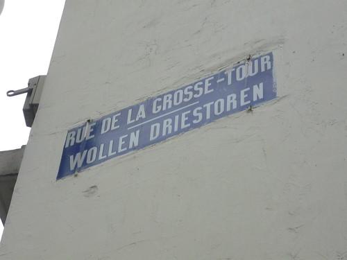 Bi-lingual street name