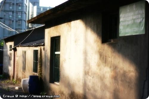 【2009.04.29】憲光二村-07.jpg