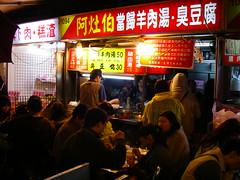 羅東夜市的阿灶伯當歸羊肉湯.臭豆腐 | 安傑洛の隨筆塗鴉