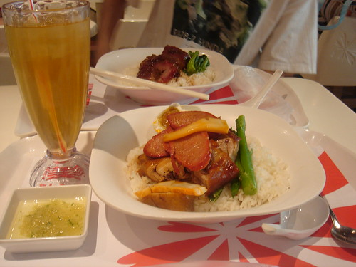 美心MX lunch set