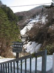 Omoshiroyama, sentiero chiuso