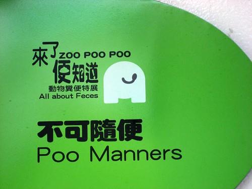 zoo poo poo