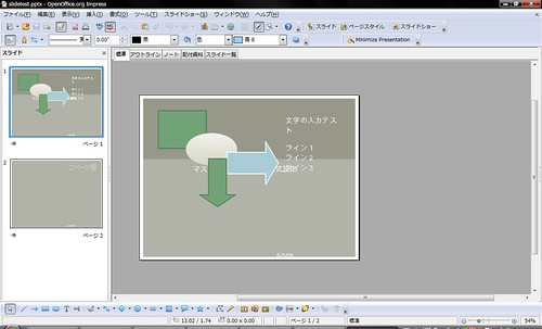 OOXML as imported to OpenOffice.org 3.1 RC2