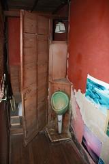 Kawasaki House Toilets