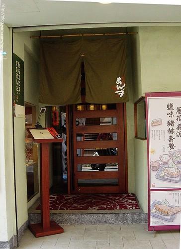 20090427台北杏子豬排71.jpg