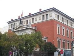 La Real Academia Española de la Lengua - Madri...