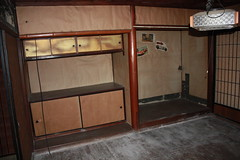 Kawasaki House Tokonoma #1