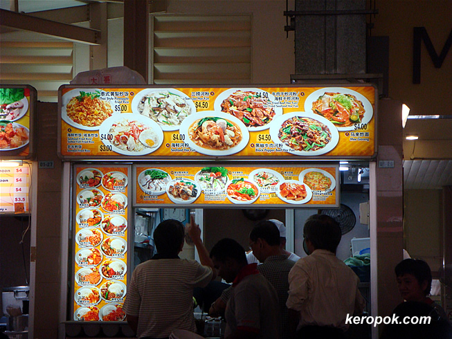 Is there a name for this stall?