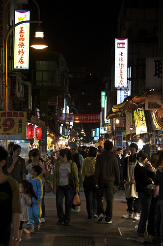 Shilin Night Market Action