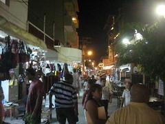 Avenida Hidalgo, Isla Mujeres