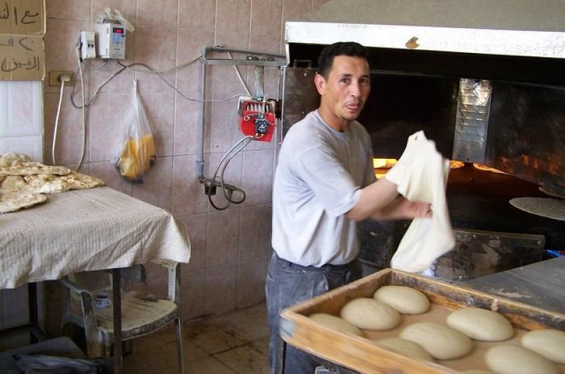 Jordan Bakery