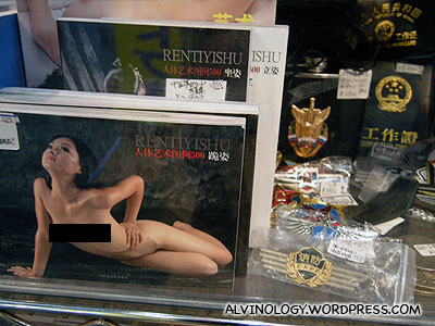 Vintage porn collectibles