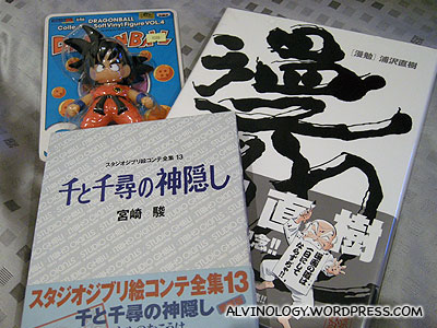 The two books Rachel and I bought; a Son Goku figurine I bought