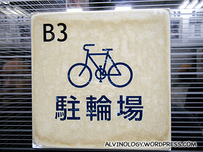 There are paid bicycle parking lots in Japan