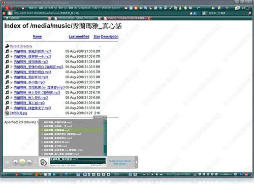 webdav03.jpg