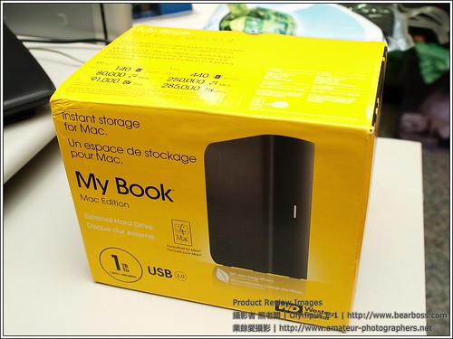 WD My Book 1TB