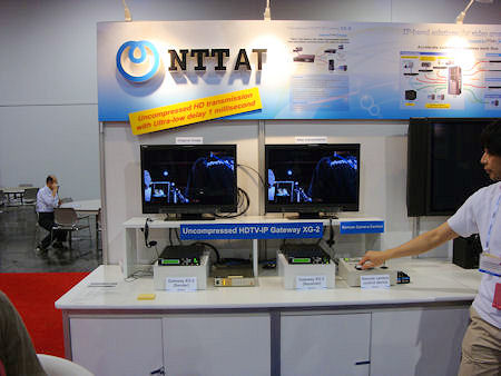 NTT Ultra-Low Latency IP Based HD Video Transmission System