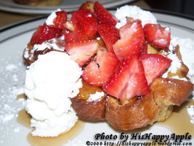 French Toast cup