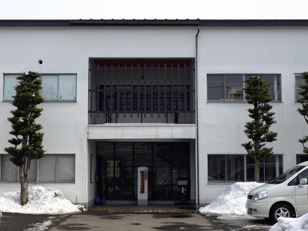 弘前こぎん研究所 1