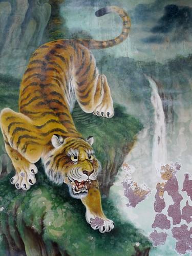 A big kuching