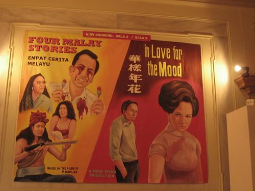 新加坡館王民之作,重點清晰不囉唆的作品