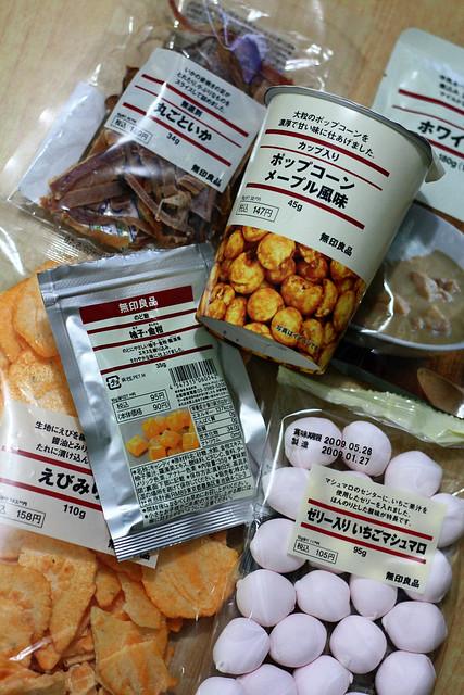 061 - Food from Muji!
