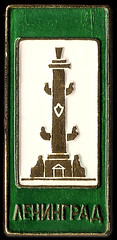 Leningrad Column Pin