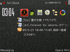 Nokia E71 Sync Weather