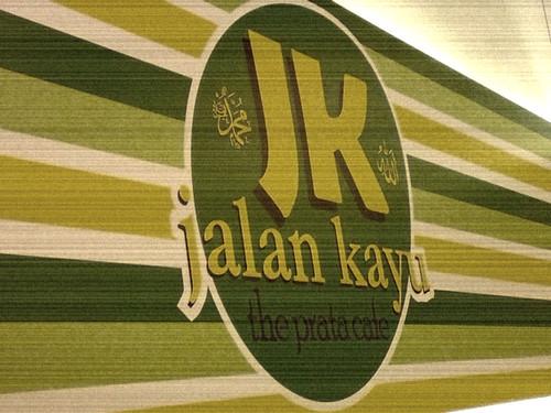 Jln Kayu Prata Cafe_Wall Logo