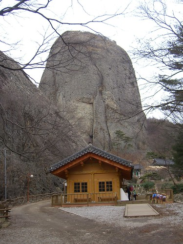 The female (I think) mountain and the snack shop