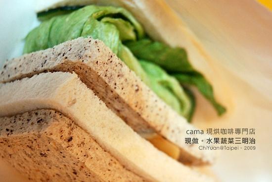 Cama現烘咖啡專門店13.JPG