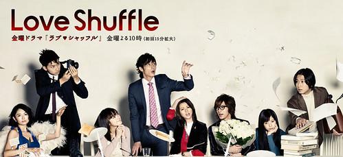Love Shuffle Banner