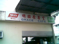 Sibu's Grace Cafe