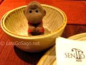 Sago @ Sentro