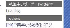 小細工 by you.