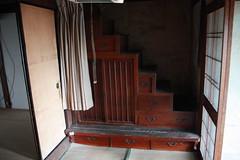 Kawasaki House Stairs