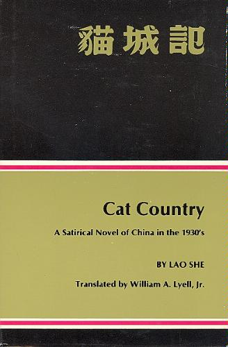 Cat Country cover