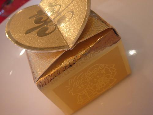 Gold wedding gift box