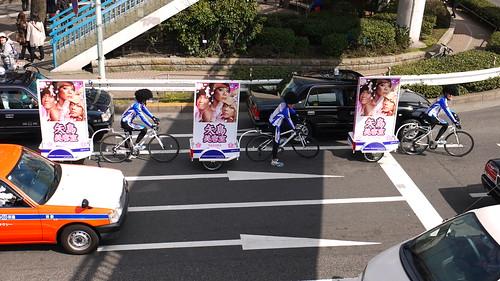 Bicicletas anuncio