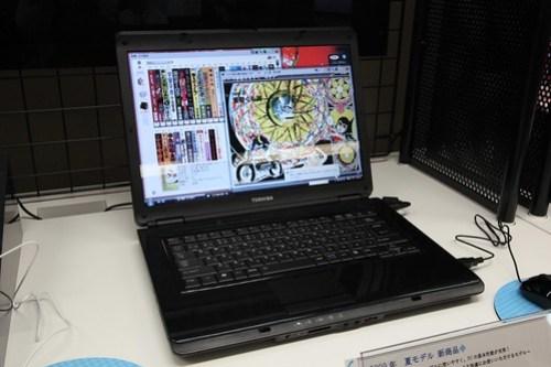 TOSHIBA dynabook EX